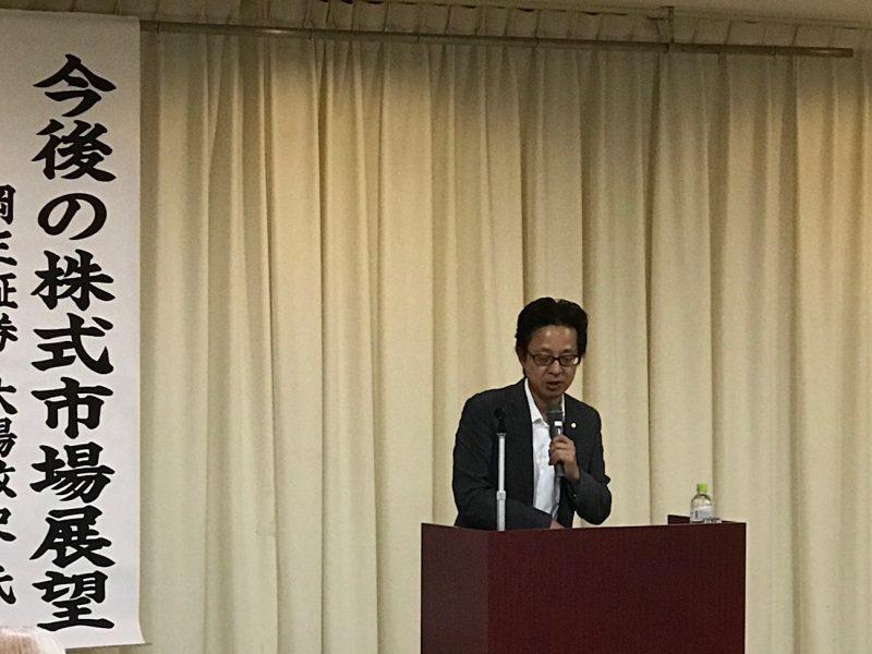 平成30年7月5日に株式講演会を開催しました