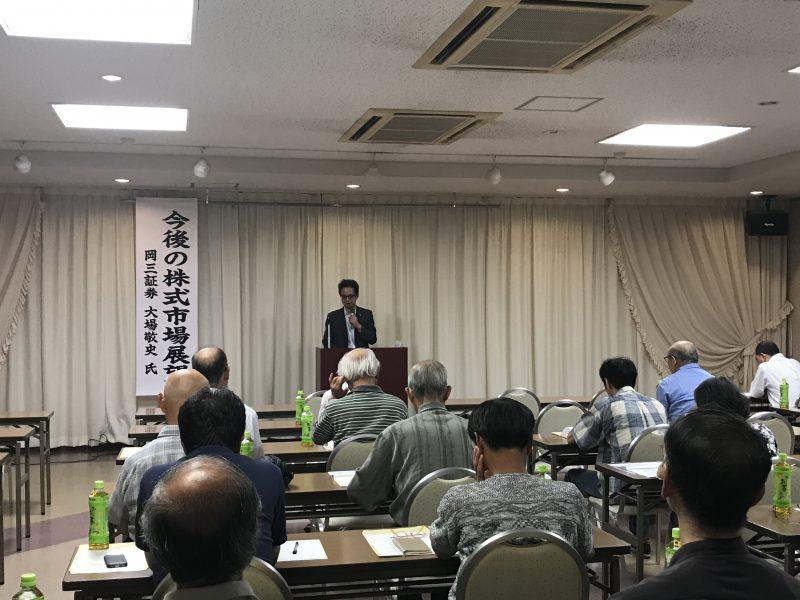2019年7月3日に株式講演会を開催しました